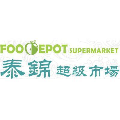Food Depot Supermarket Flyer - Circular - Catalog