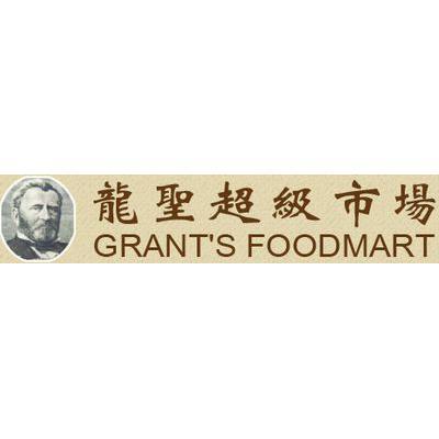 Grant's Foodmart Flyer - Circular - Catalog
