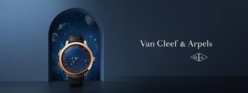 Van Cleef & Arpels Online